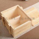 木质双瓶蜂蜜包装盒简约抽拉式蜂蜜饮品礼盒