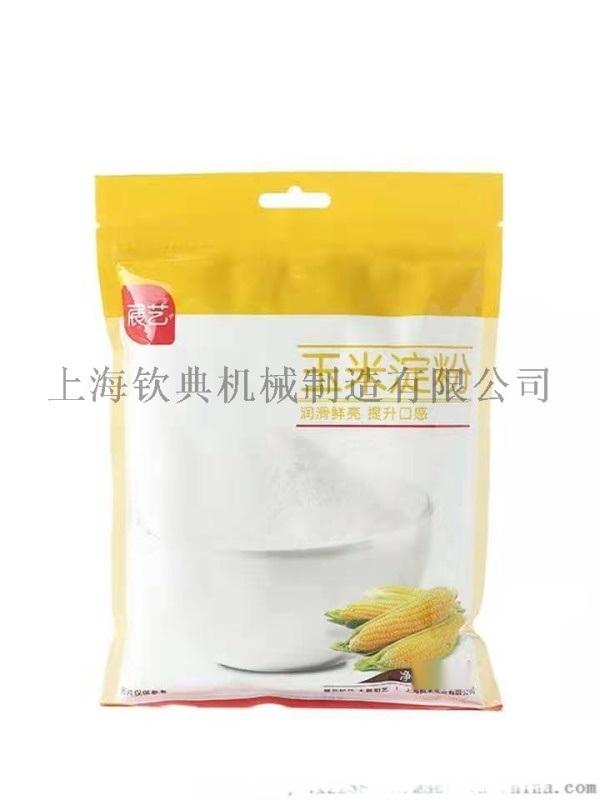 给袋式粉剂包装机 蛋糕粉填充包装机