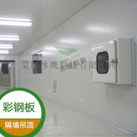 厦门泡沫夹心彩钢板隔墙 防火岩棉板隔墙 净化板车间