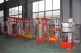 濰坊市高空作業機械鋁合金多柱升降梯小型登高梯