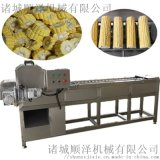 热销全自动玉米切头去尾机 火锅玉米切块机