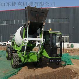 山东工程机械 自上料搅拌车 3方水泥搅拌运输车