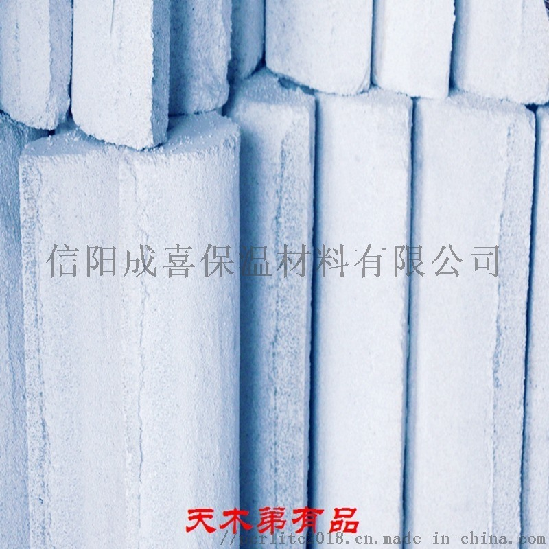 温州化工厂保温防火珍珠岩保温管材
