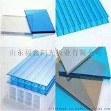 淄博阳光板公司尺寸阳光板供应