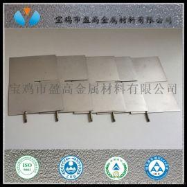 氨氮废水处理微孔钛电极、金属粉末烧结钛电极