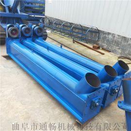 U型螺旋输送机多种型号绞龙机粉末搅拌倒料器