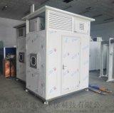 LB-3315 雙人覈酸隔離箱