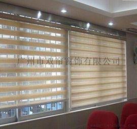 广州柔纱帘窗帘订做 广州柔纱帘窗帘上门设计安装