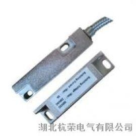 磁性接近开关P119-AH1-050、门磁开关