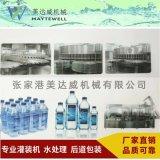灌装机,大瓶装水灌装机,灌装机生产线