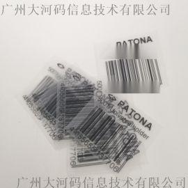 代打印条码流水号超市条形码不干胶标签制作