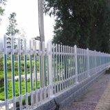 生活区围墙护栏玻璃钢围墙护栏围墙护栏厂家