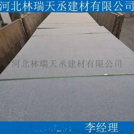 防火水泥纤维板 外墙干挂水泥压力板
