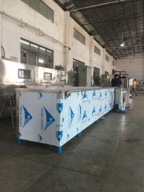 大型超声波清洗机工业  五金汽配冲压件多槽清洗设备