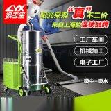 工业吸尘器DW2210 工厂专用吸尘器吸尘器厂家