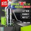 工業吸塵器DW2210 工廠專用吸塵器吸塵器廠家