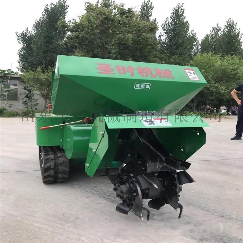 遵义果园开沟施肥一体机视频 多功能自走式小型管理机