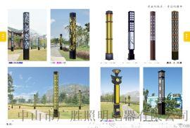 广场民族标志性景观灯
