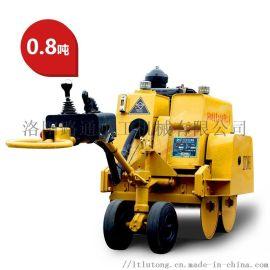 0.8吨单钢轮压路机手扶压路机洛阳路通压路机