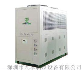 循环水工业冷冻机(零下50度工业冷冻机)