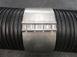 塑料排水管用不锈钢卡箍