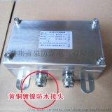 防水防腐分线盒304不锈300x200x100定制