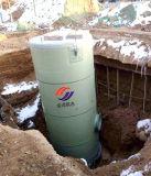遼寧營口一體化預制泵站技術諮詢