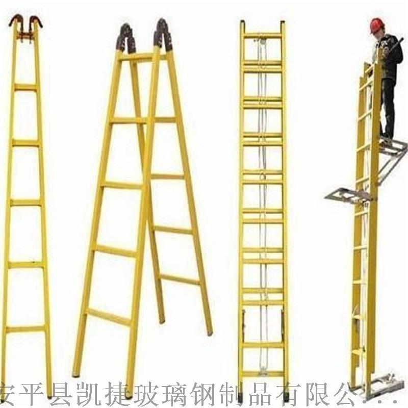 玻璃钢安全梯子 污水厂耐腐蚀树脂绝缘梯 玻璃钢爬梯