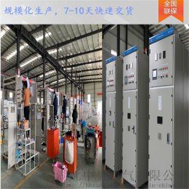 10KV一体化高压固态软启动柜 性能稳定电机软起动