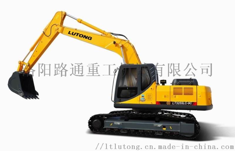 洛阳路通履带式液压挖掘机LT3255LC-9C