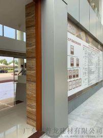 招金大厦包柱铝单板  大厦外墙装饰包柱铝单板