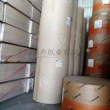 上海白卡纸厂家上海白板纸经销进口白底白