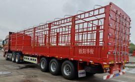 超轻型13米仓栏制造厂家