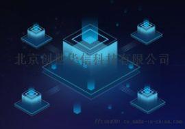 北京短信平台招商-华信科技
