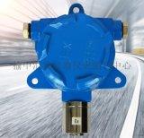 定西固定式硫化氢气体检测仪