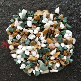 鱼缸水族造景装饰夜光石子 丹东绿石子 彩色鹅卵石