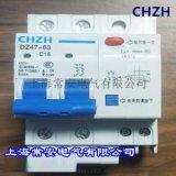 DZ47LE-63 2p16A小型漏電斷路器