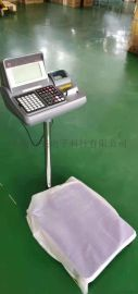 TCS-300公斤电子台秤