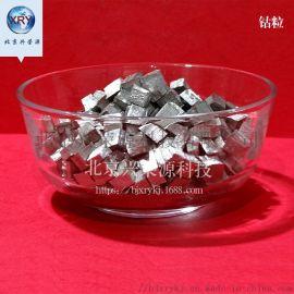 99.95%高纯钴粒1-10mm钴颗粒 镀膜钴颗粒