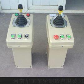 行车联动控制台 THQ1系列联动台 司机室联动台