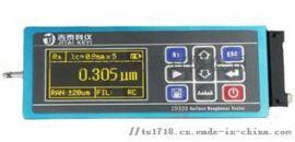 全金属壳一体式粗糙度仪 中山JD330粗糙度仪