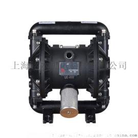 砂磨机用QBY3-25ALFAA铝合金气动隔膜泵