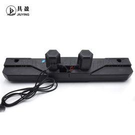 宁波推杆制造商生产医疗床电动床用双马达电机