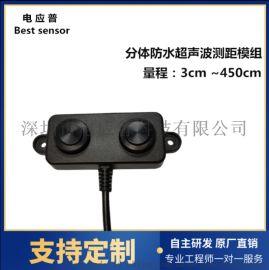 超声波测距传感器 AGV小车避障 满溢测量 小盲区
