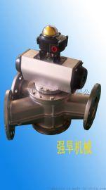 不锈钢粉体气动三通换向阀/分路器厂家-强旱机械