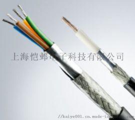 LEONI莱尼Dacar302-3通信线缆