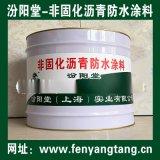 非固化沥青防水涂料、良好的防水性、耐化学腐蚀性能