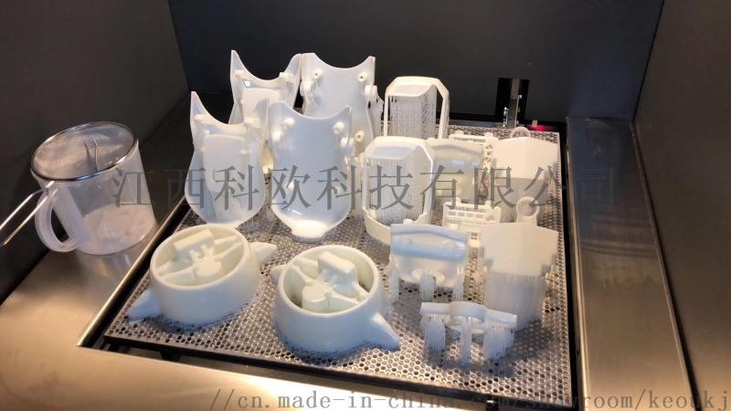 景德镇3d打印工艺品大学生毕业设计制作江西科欧