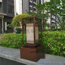 新中式庭院落地灯户外别墅草地灯大门花园景观草坪灯