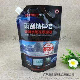 玻璃水防冻添加液体铝箔袋 汽车清洗剂袋
